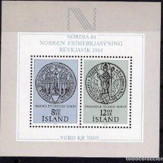 Sellos: ISLANDIA, 1983 , SOUVENIR-SHEET , MICHEL BL5. Lote 236074540