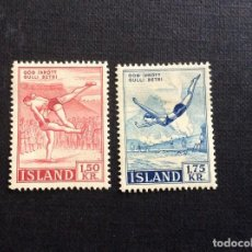 Sellos: ISLANDIA Nº YVERT 272/3** AÑO 1957. DEPORTES. SERIE CON CHARNELA. Lote 244617415