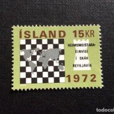Sellos: ISLANDIA Nº YVERT 417** AÑO 1972. CAMPEONATO INTERNACIONAL DE AJEDREZ. CON CHARNELA. Lote 244617715