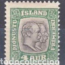 Sellos: SELLO NUEVO CON LIGERA MARCA DE CHARNELA DE ISLANDIA 1907, SERVICIO YT 25. Lote 244843660