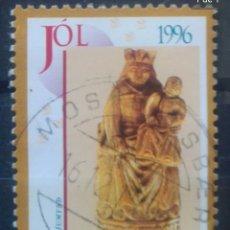 Sellos: ISLANDIA 1996 NAVIDAD SELLO USADO. Lote 253414160