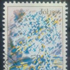 Sellos: ISLANDIA 1985 NAVIDAD SELLO USADO. Lote 253444420