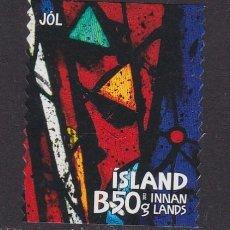 Sellos: ISLANDIA 2013 - SELLO USADO. Lote 253875195