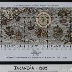 Sellos: HOJA BLOQUE DE 3 SELLOS ISLANDIA 1989. CARTA MARINA . DÍA DEL SELLO NORDIA 91. Lote 254420030