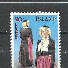 Sellos: ISLANDIA - 1989 - MICHEL 699** MNH. Lote 255951070