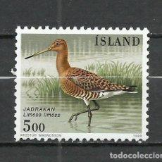 Sellos: ISLANDIA - 1988 - MICHEL 691** MNH. Lote 255951170