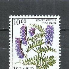 Sellos: ISLANDIA - 1988 - MICHEL 689** MNH. Lote 255951250