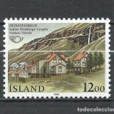 Sellos: ISLANDIA - 1986 - MICHEL 651** MNH. Lote 255951370