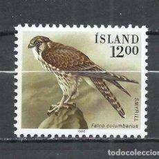 Sellos: ISLANDIA - 1986 - MICHEL 646** MNH. Lote 255951430