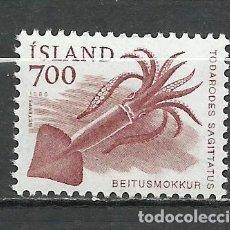 Sellos: ISLANDIA - 1985 - MICHEL 636** MNH. Lote 255951510