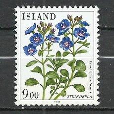 Sellos: ISLANDIA - 1985 - MICHEL 629** MNH. Lote 255951575