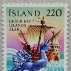 Selos: 1981. ISLANDIA. 519. LEYENDAS. 'LAS AGUAS DE ISLANDIA SON PROFUNDAS'. NUEVO.. Lote 259223570
