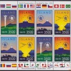 Sellos: HB NUEVA DE ISLANDIA 1995, YT 773/ 76. Lote 262911340
