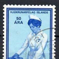 Sellos: LIQUIDACIÓN. ISLANDIA 1970, YVERT 397. USADO. - ENFERMERA. SALUD. SANIDAD. MEDICINA. HOSPITALES.. Lote 262971285