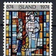Sellos: LIQUIDACIÓN. ISLANDIA 1974, YVERT 448. USADO.- VIDRIERA IGLESIA. ARTE. RELIGIÓN. VIDRIO.. Lote 262973180