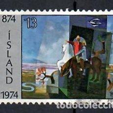 Sellos: LIQUIDACIÓN. ISLANDIA 1974, YVERT 439. USADO. PRIMEROS POBLADORES. HISTORIA, FAUNA, CABALLOS. ARTE.. Lote 262973785