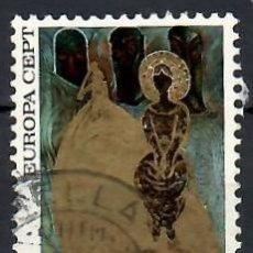 Sellos: LIQUIDACIÓN. ISLANDIA 1975, YVERT 456. EUROPA CEPT. PINTURA DE JÓHANNES SVEINSSON KJARVAL. ARTE.. Lote 262974195