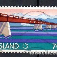 Sellos: LIQUIDACIÓN. ISLANDIA 1978, YVERT 487. USADO. PUENTE DE SKEIÐARÁ. PUENTES. INGENIERÍA. OBRA PÚBLICA.. Lote 262975070