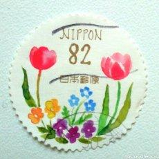 Selos: JAPON FLORES SELLO USADO. Lote 265887458