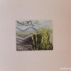 Selos: AÑO 2007 ISLANDIA SELLO USADO. Lote 266841614