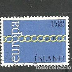 Sellos: ISLANDIA 1971 - YVERT NRO. 405 - USADO. Lote 268898099