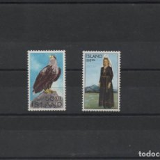Sellos: SERIE COMPLETA NUEVA DE ISLANDIA DE 1965. Lote 269386388