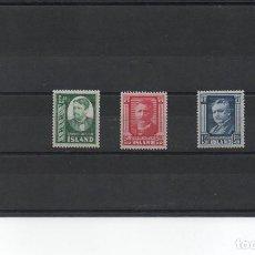 Sellos: SERIECOMPLETA NUEVA DE ISLANDIA DE 1954. Lote 269387488