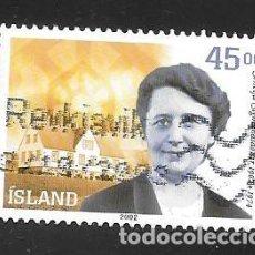 Sellos: ISLANDIA. Lote 270884998