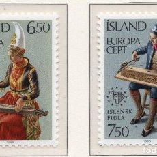 Sellos: ISLANDIA, 1985 , MICHEL , 632-633. Lote 274618533