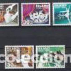 Sellos: SELLOS NUEVOS DE ISLANDIA 1994, YT 755/ 59. Lote 276394438