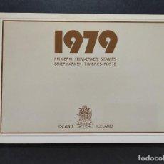 Sellos: SELLOS OFERTA CARPETA OFICIAL ISLANDIA AÑO 1979 EN NUEVO VER FOTOGRAFÍAS. Lote 283675498