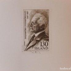 Sellos: AÑO 1979 ISLANDIA SELLO USADO. Lote 287998598