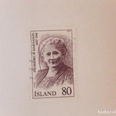 Sellos: AÑO 1979 ISLANDIA SELLO USADO. Lote 287998723
