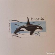Sellos: AÑO 1999 ISLANDIA SELLO USADO. Lote 287998918