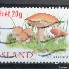 Sellos: ISLANDIA 2002 SETAS SELLO USADO. Lote 288414938