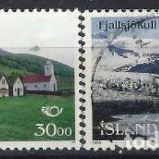Sellos: ISLANDIA 1995 - EMISIÓN NORDEN 95 - TURISMO, S.COMPLETA - USADOS. Lote 288707743