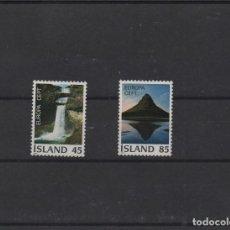 Sellos: SERIE COMPLETA NUEVA DE ISLANDIA DE 1977. TEMA EUROPA.. Lote 288867588