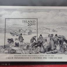 Sellos: SELLO ISLANDIA 1986 NUEVO. Lote 288982778