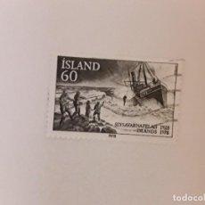 Sellos: AÑO 1978 ISLANDIA SELLO USADO. Lote 297013773