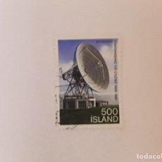 Sellos: AÑO 1981 ISLANDIA SELLO USADO. Lote 297013803