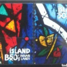 Sellos: ISLANDIA NAVIDAD SERIE DE SELLOS USADOS. Lote 297149573