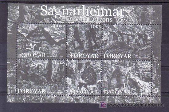 FEROE HB AÑO 2008 (1 HB) SIN CHARNELA, MITOLOGIA DE ELINBORGLUTZENS, (Sellos - Extranjero - Europa - Islas Feroe)