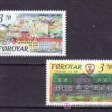 Sellos: FEROE 209/10 SIN CHARNELA, 125 ANVERSARIO DE TORSHAVN, CAPITAL DE FEROE,. Lote 10529272