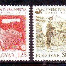 Sellos: SLANIA /ISLAS FEROE.AÑO 1976.YVERT 15/17.SERVICIO POSTAL.. Lote 191799176