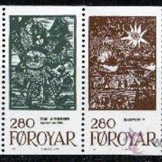 Sellos: FEROE AÑO 1984 YV 100/05*** CUENTOS DE HADAS - LEYENDAS Y TRADICIONES - DIBUJOS - ARTE. Lote 28074037