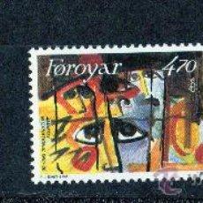 Sellos: FEROE AÑO 1986 YV 130/132*** 25 ANVº DE AMNISTÍA INTERNACIONAL - NIÑOS - AVES - PINTURA - ARTE. Lote 28292730
