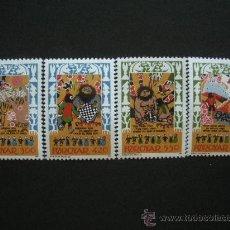 Sellos: FEROE 1986 IVERT 124/7 *** CUENTOS Y LEYENDAS - LA BALADA SKRIMSLA . Lote 36291728