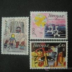 Sellos: FEROE 1986 IVERT 130/2 *** 25º ANIVERSARIO DE AMNISTIA INTERNACIONAL - DIBUJOS INFANTILES. Lote 36291777