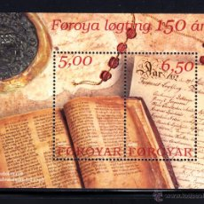 Sellos: FEROE HB 13** - AÑO 2002 - 150º ANIVERSARIO DEL PARLAMENTO. Lote 49405321