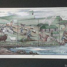 Sellos: SELLOS DE FEROE (DINAMARCA). AGRICULTURA. YVERT HB-19. SERIE COMPLETA NUEVA SIN CHARNELA.. Lote 53161376